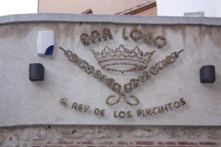 Bar Lobo (El Rey de los Pinchitos) Fotos