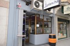 Café Bar La Plancha