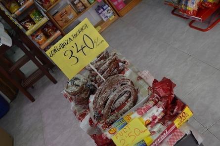 Carnicería Camposol (Pasaje Conjunto Viriato) Fotos