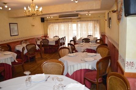 Restaurante El Horno Fotos
