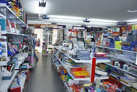 Papelería Machado (Calle Toro) Fotos