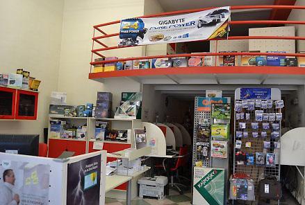 Informática PcBoom Fotos