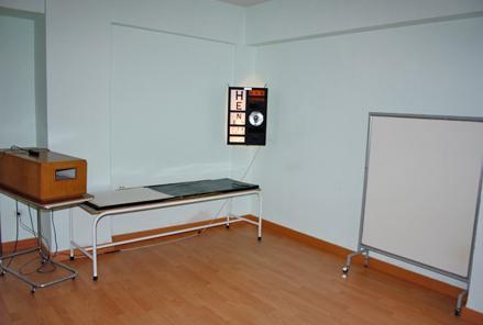 Centro de Reconocimientos Médicos Tres Cruces Fotos